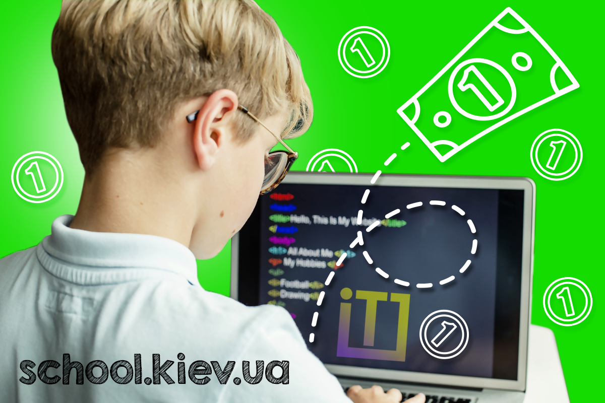 Как школьнику зарабатывать на программировании?